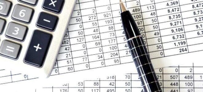 Как работает страхование капиталов?
