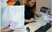 Можно ли застраховать машину по временной регистрации? Особенности и советы