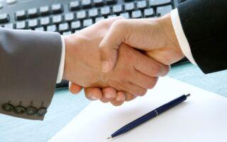 Титульное страхование недвижимости —  что это такое?
