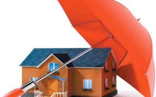 Как застраховать дом?  Грамотное решение проблемы.
