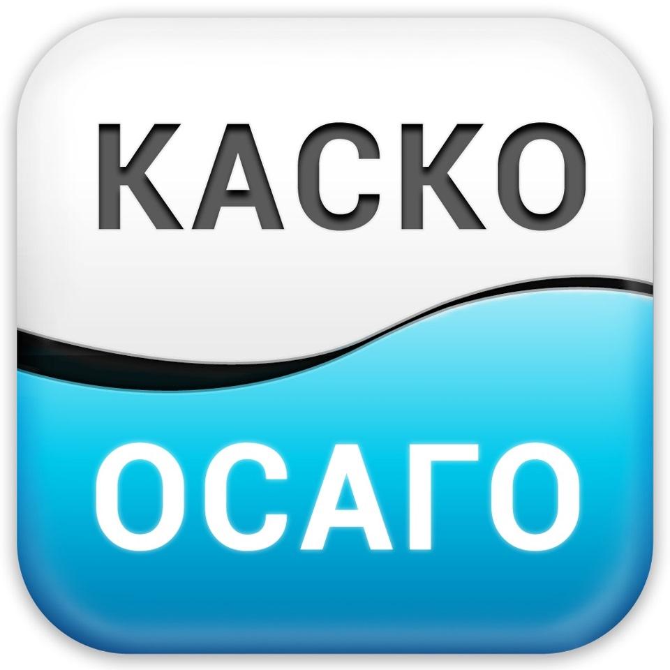 otlochie_kasko_osago