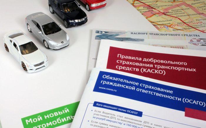 dokumenty-dlya-kasko