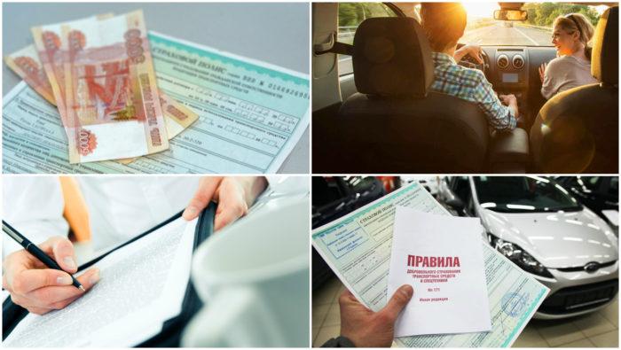 dokumenty-dlya-osago
