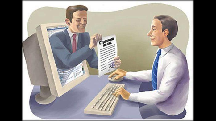 Где получить кредит в г михайловка кредит без справки о доходах.потребительский кредит без поручителей в спб