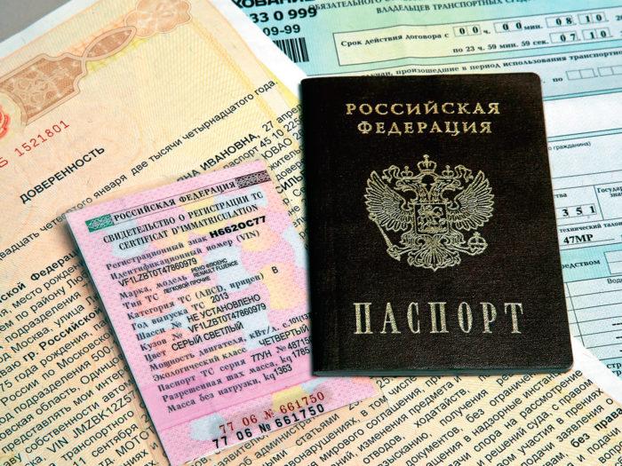 kakie-dokumenty-nuzhny-dlya-polucheniya-straxovki