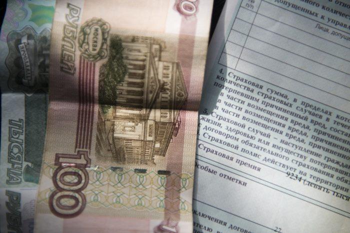pri-prodazhe-avtomobilya-straxovka-ostaetsya