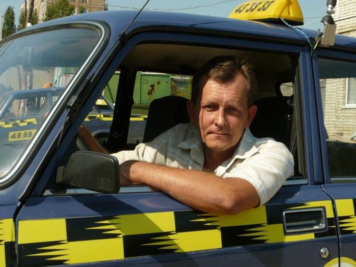 straxovka-dlya-taksi