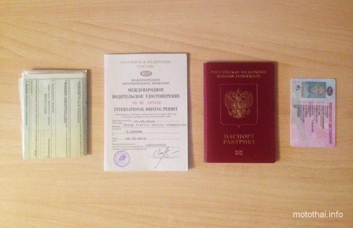 straxovka-na-mashinu-dlya-poezdki-v-evropu3