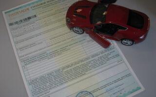 Страхование ОСАГО без дополнительных страховок — как получить?