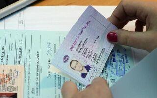 При замене водительского удостоверения нужно ли менять полис ОСАГО?