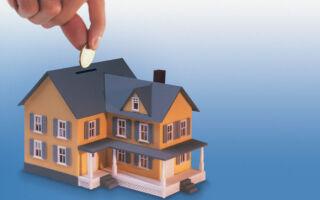 Страхование имущества при ипотеке — особенности и советы