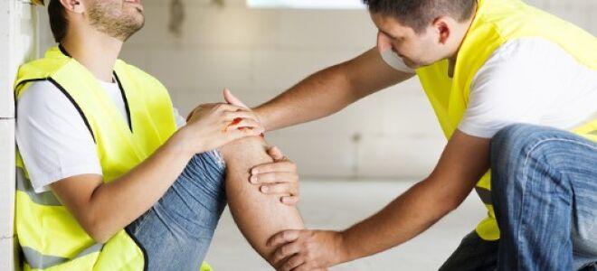 Как осуществляется страхование работников от несчастных случаев?
