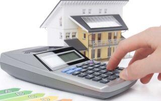 Страхование ипотечной квартиры — особенности и советы