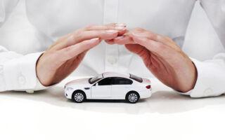 Обязательно ли страховать машину? Виды и особенности Автострахования