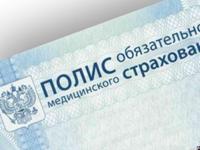 Как пробить паспорт и водительское удостоверение