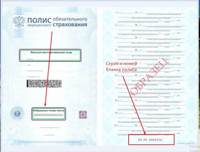 Г новосибирск кировский районный суд образец бланка апелляции